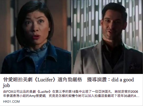 HK01 - Hong Kong Entertainment News3/27/18