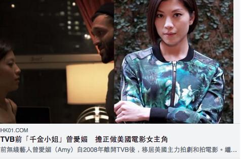 HK01 - Hong Kong Entertainment News1/29/19