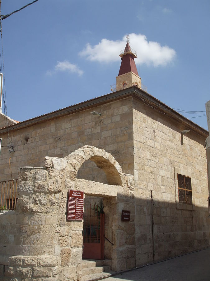 A church in the Madaba Archaeological Park. Photo taken by Freedom's Falcon, distributed under  CC BY-SA 3.0  license.
