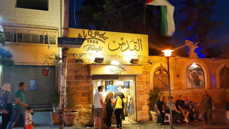Al Quds Falafel in Amman.