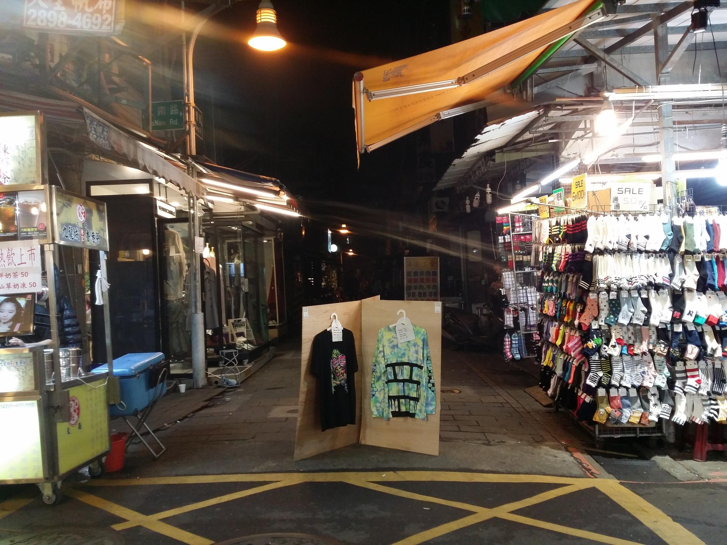 Night Market Infiltration #2