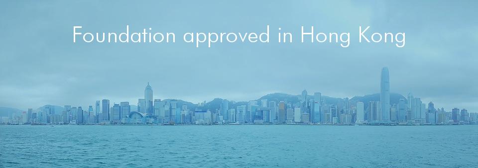 Aviation English in Hong Kong