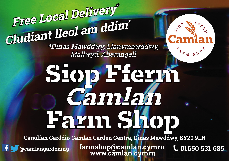 farm shop leaflet front.jpg