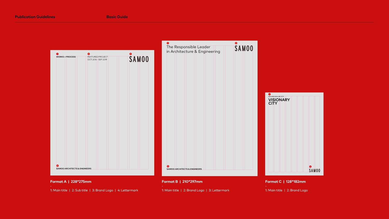 samoo_publication_guide_20171020_03.jpg