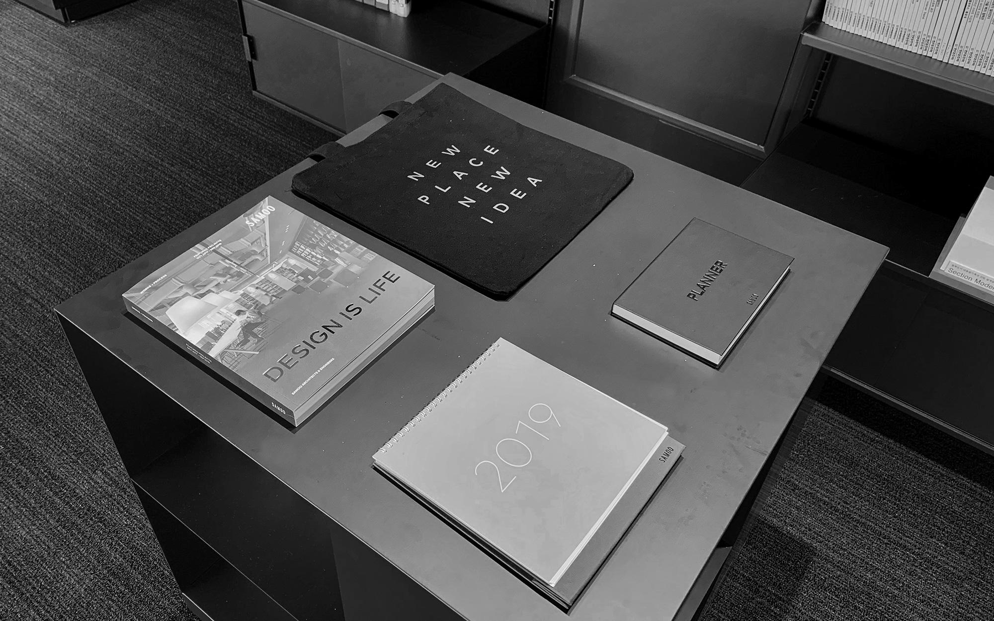 samoo book & goods