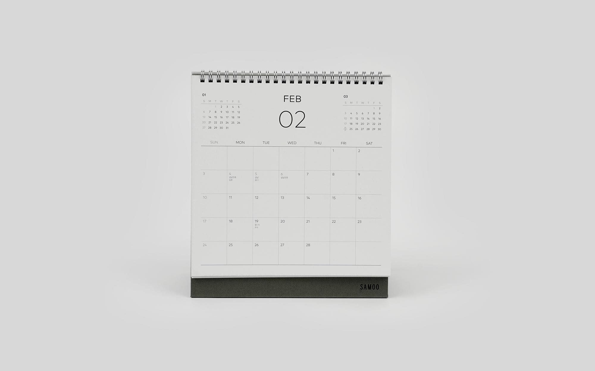 samoo calendar