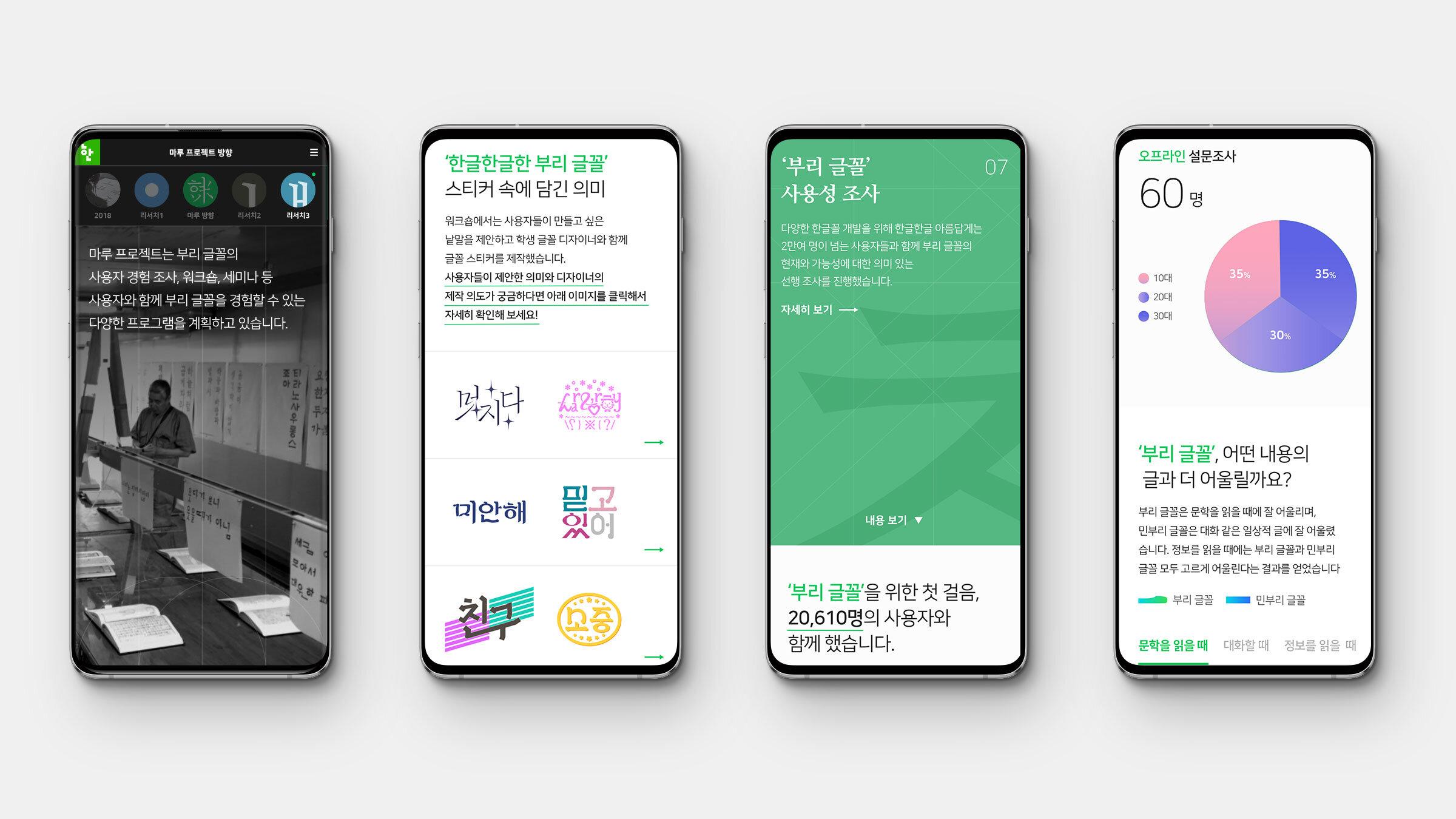 mobile_02.jpg
