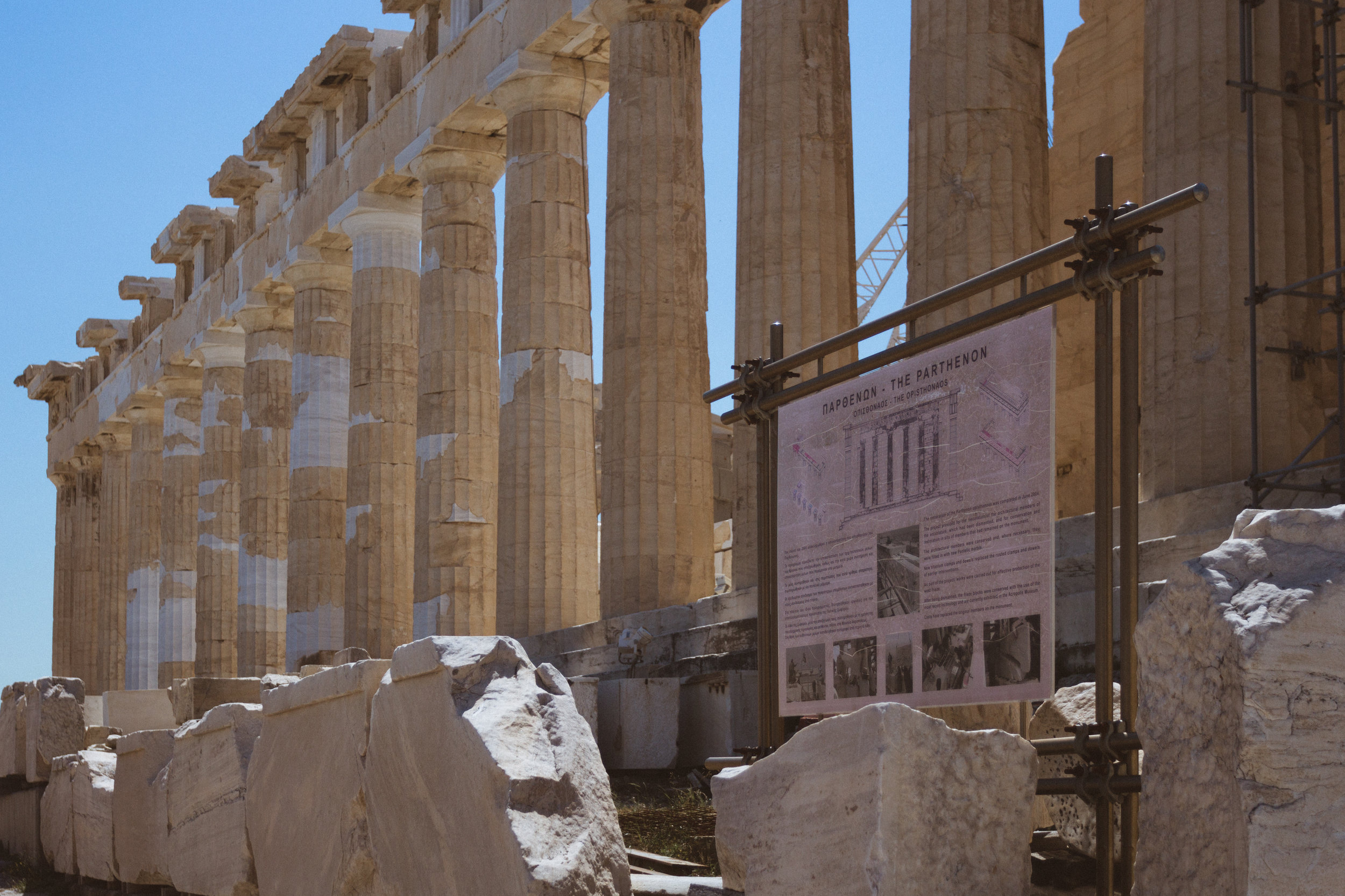 Day 7 - Athens (12 of 57).jpg