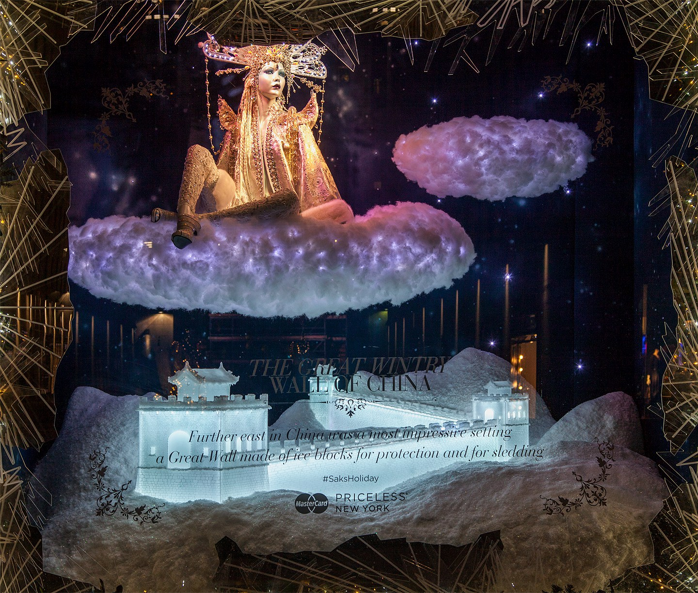 Saks Fifth Avenue Holiday Windows 2015: The Great Wall of China (Plexiglass, Wax, LEDs; 6' x 2' x 3.5')