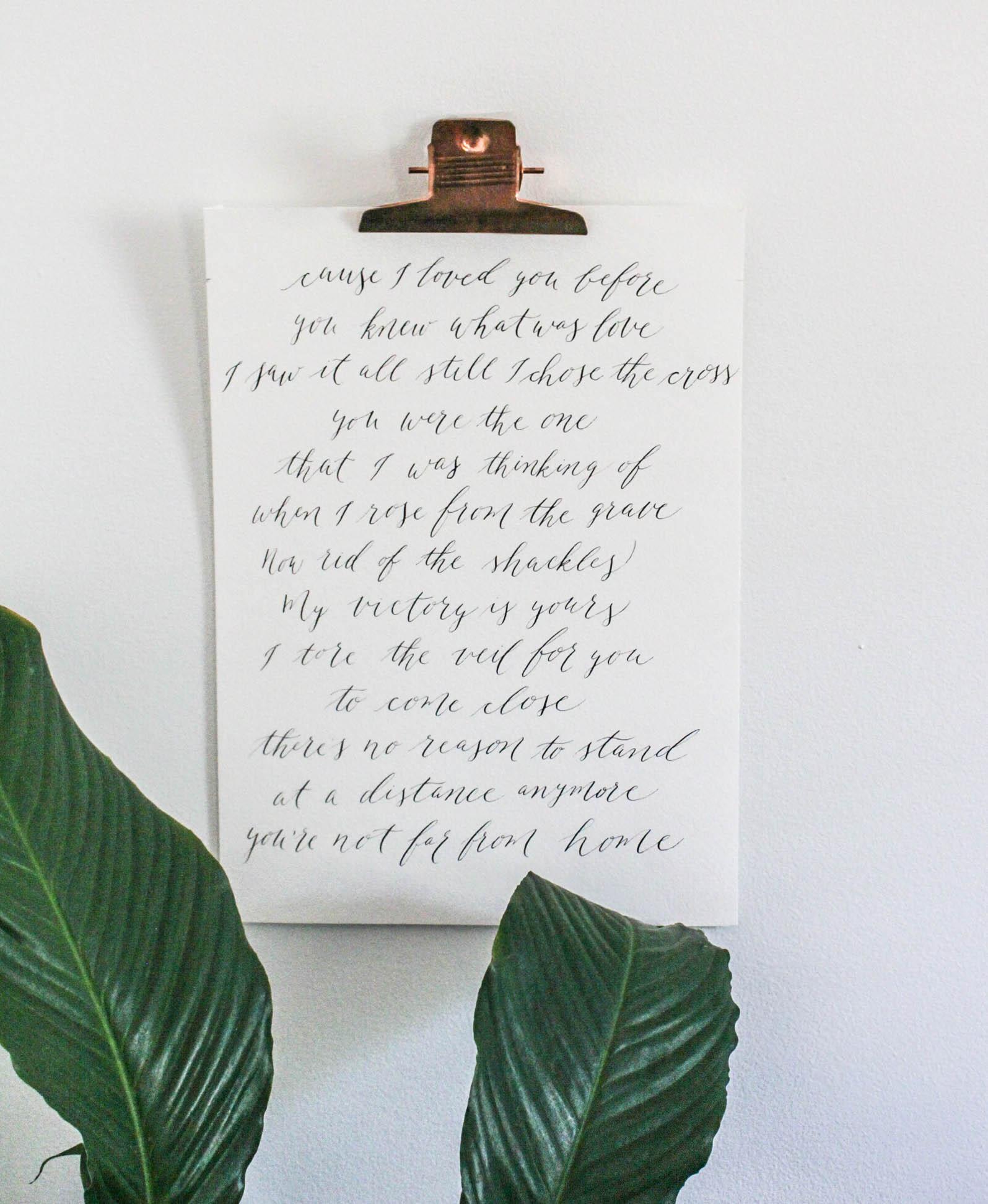 Organic Calligraphy Home Decor