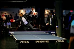 Ping Pong in Suites