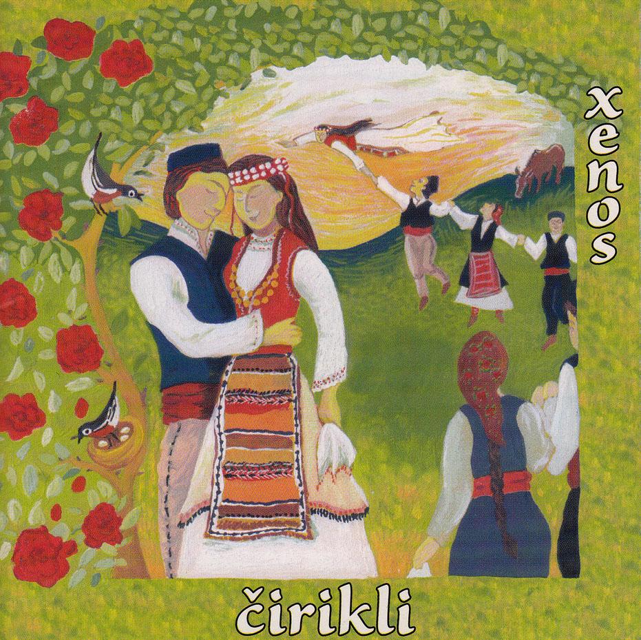 Xenos_CD_cover_Cirikli.jpg