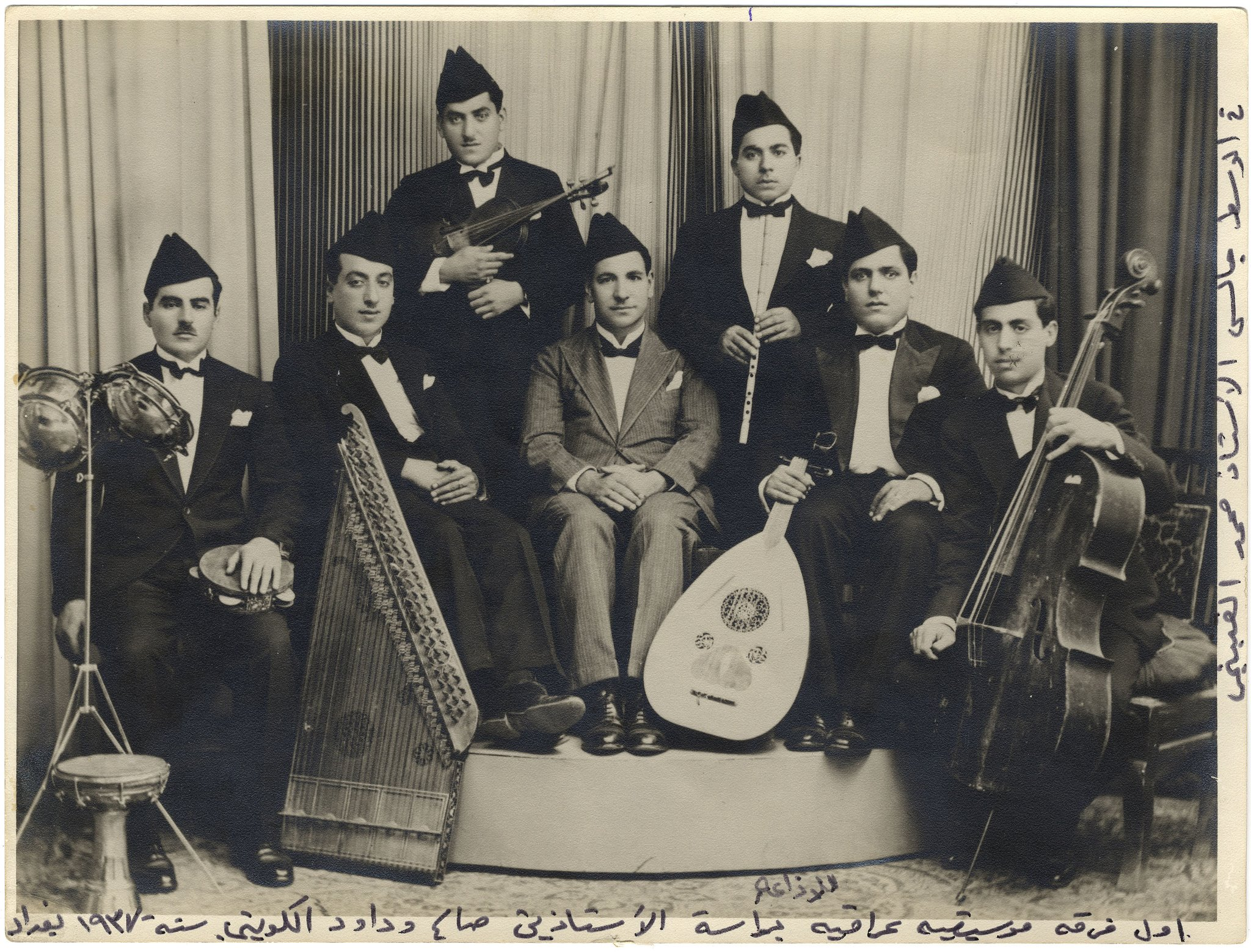Dozan Arabic Music Group -