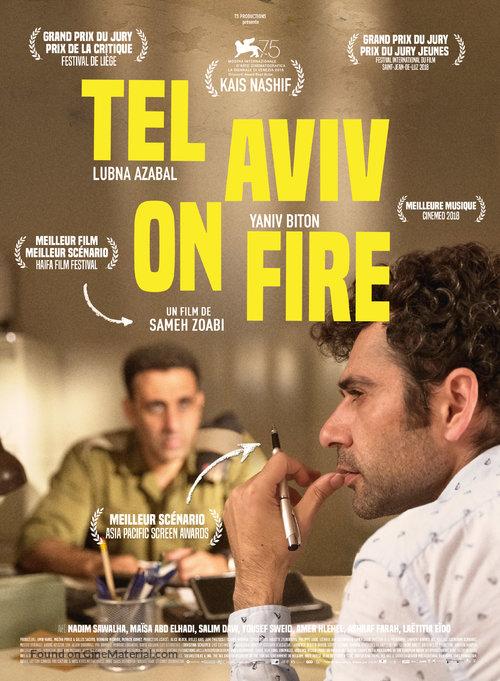 tel-aviv-on-fire-french-movie-poster.jpg
