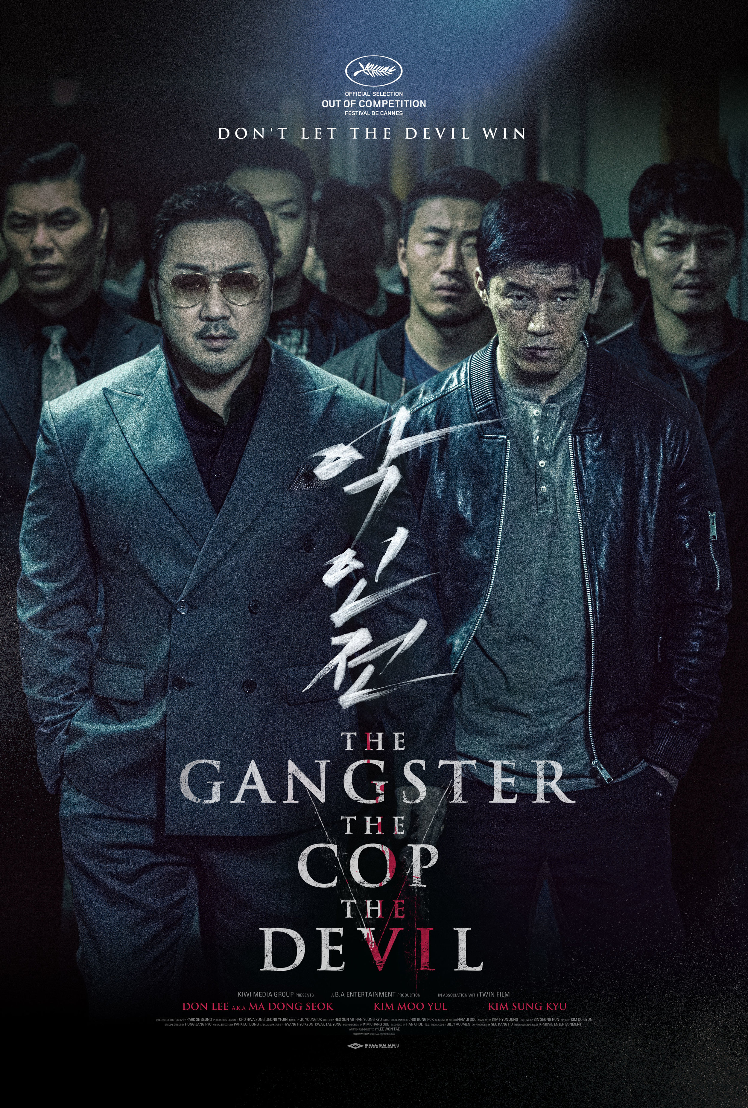 TheGangsterTheCopTheDevil_2764x4096.jpg
