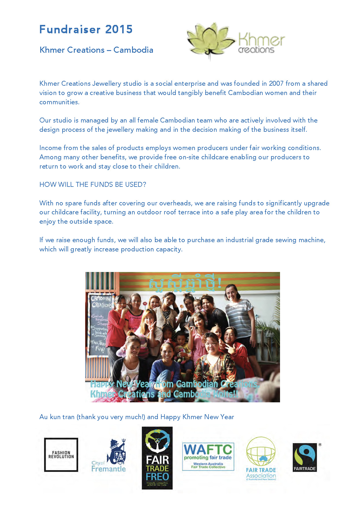 fundraiser_2015_khmer_creations.jpg