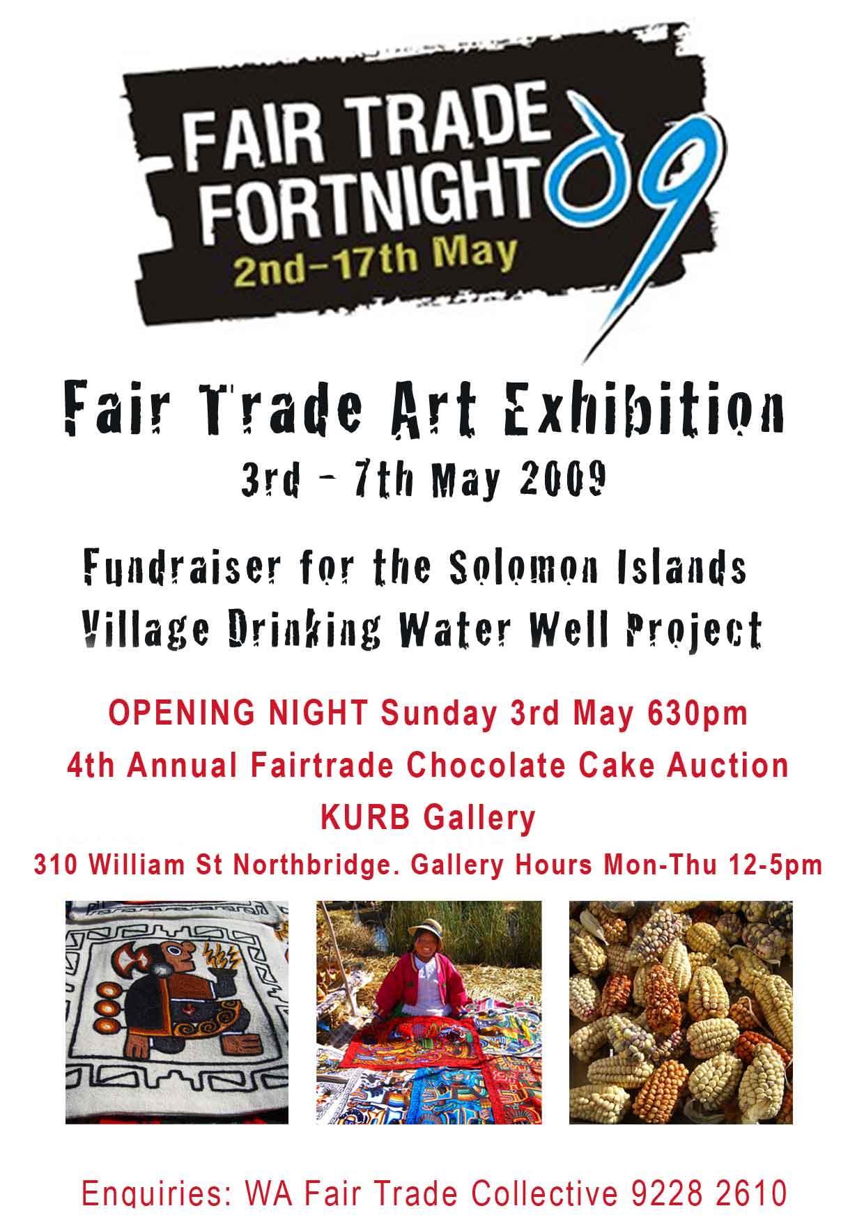 fair_trade_art_show_poster.jpg