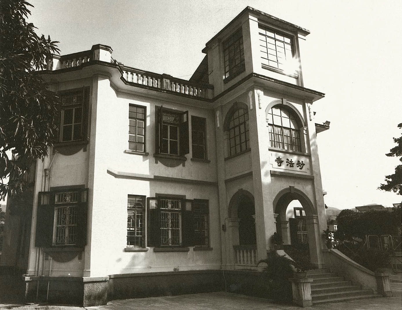 - The main building of the 'Cheung Yuen' villa