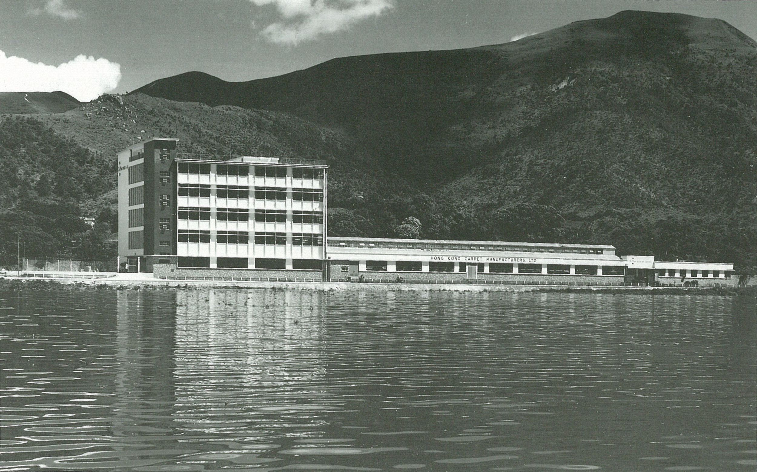 - 1959 - Tai Ping was the first factory to be established in the small market town of Tai Po, on the shore of Tolo Harbour