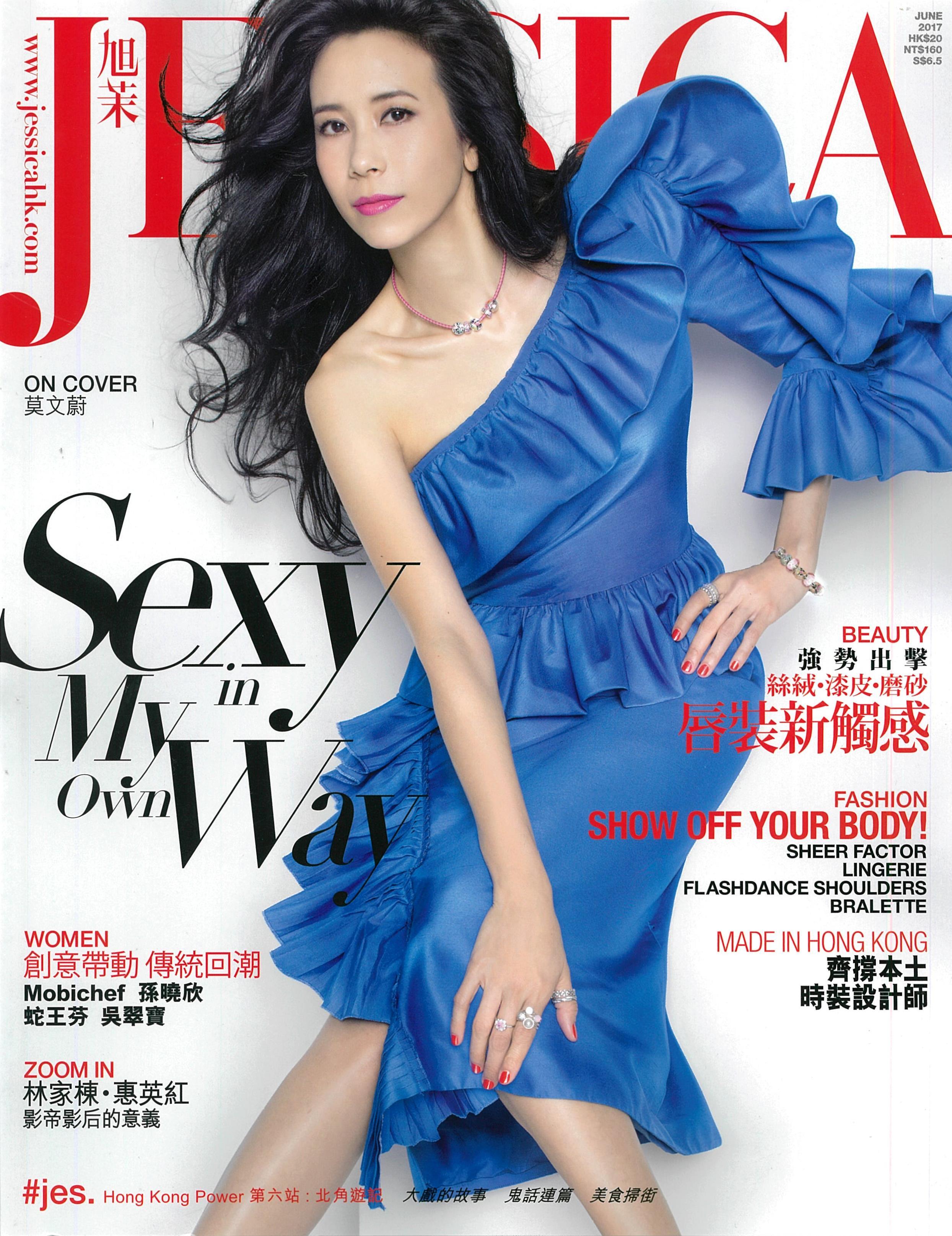 Jun17Jessica (Cover).jpg