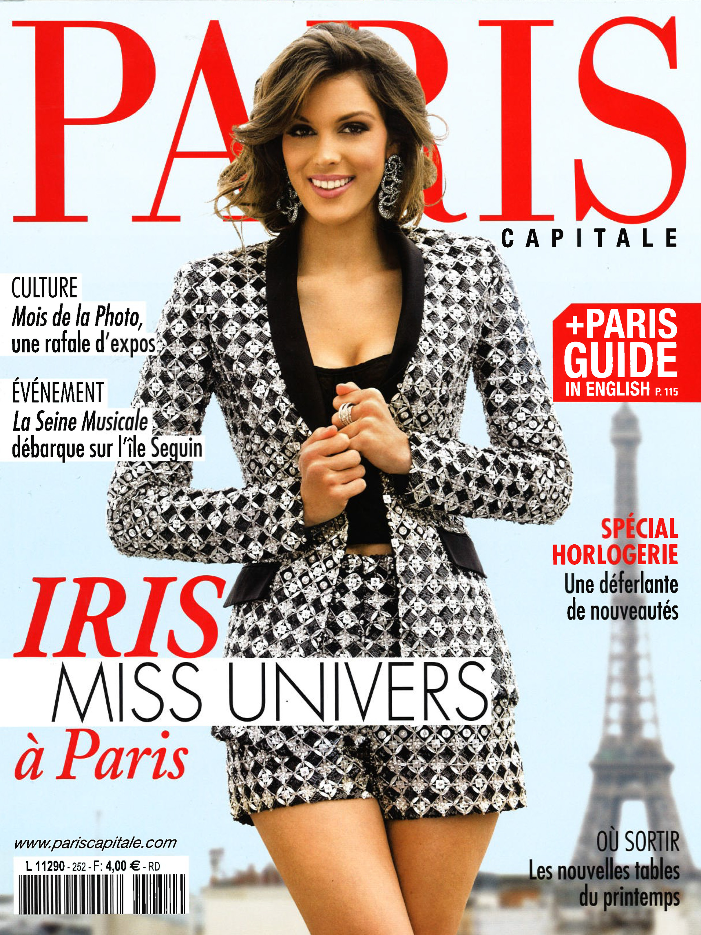 2017-04@PARISCAPITALE_FRANCE_COVER.JPG