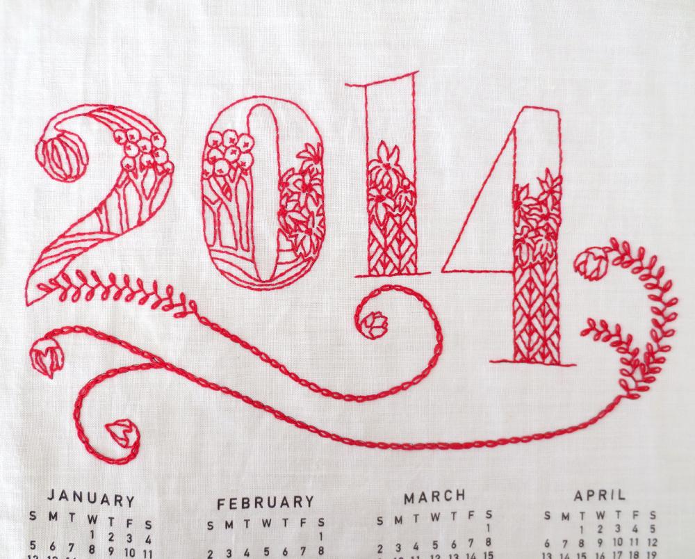 2014_Stitching_sm.jpg