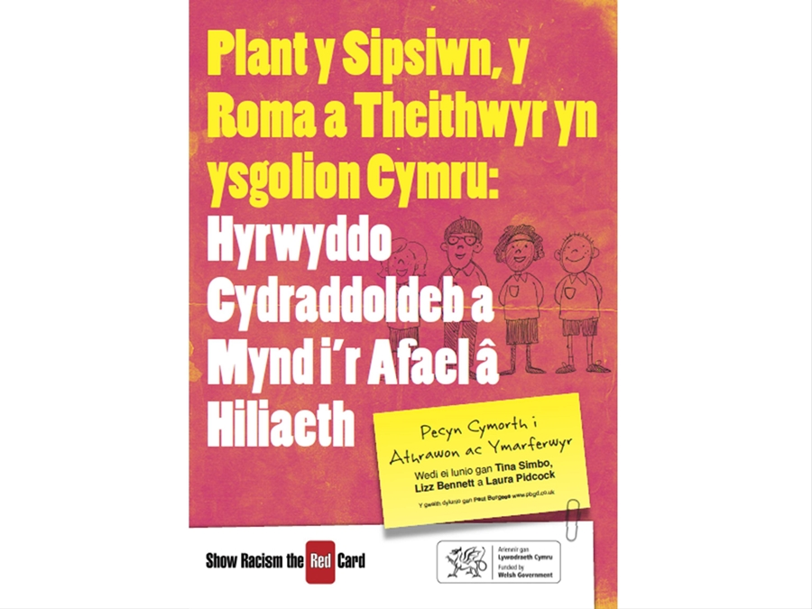 GRT-Toolkit-Welsh.jpg