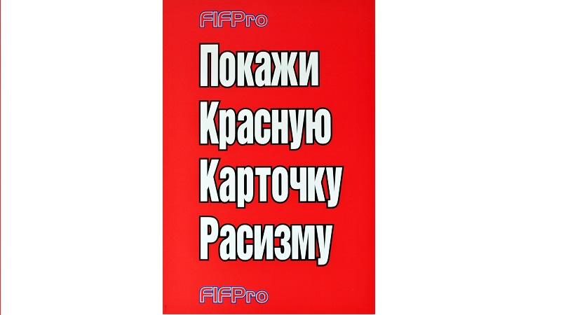 Russian--resize2.jpg