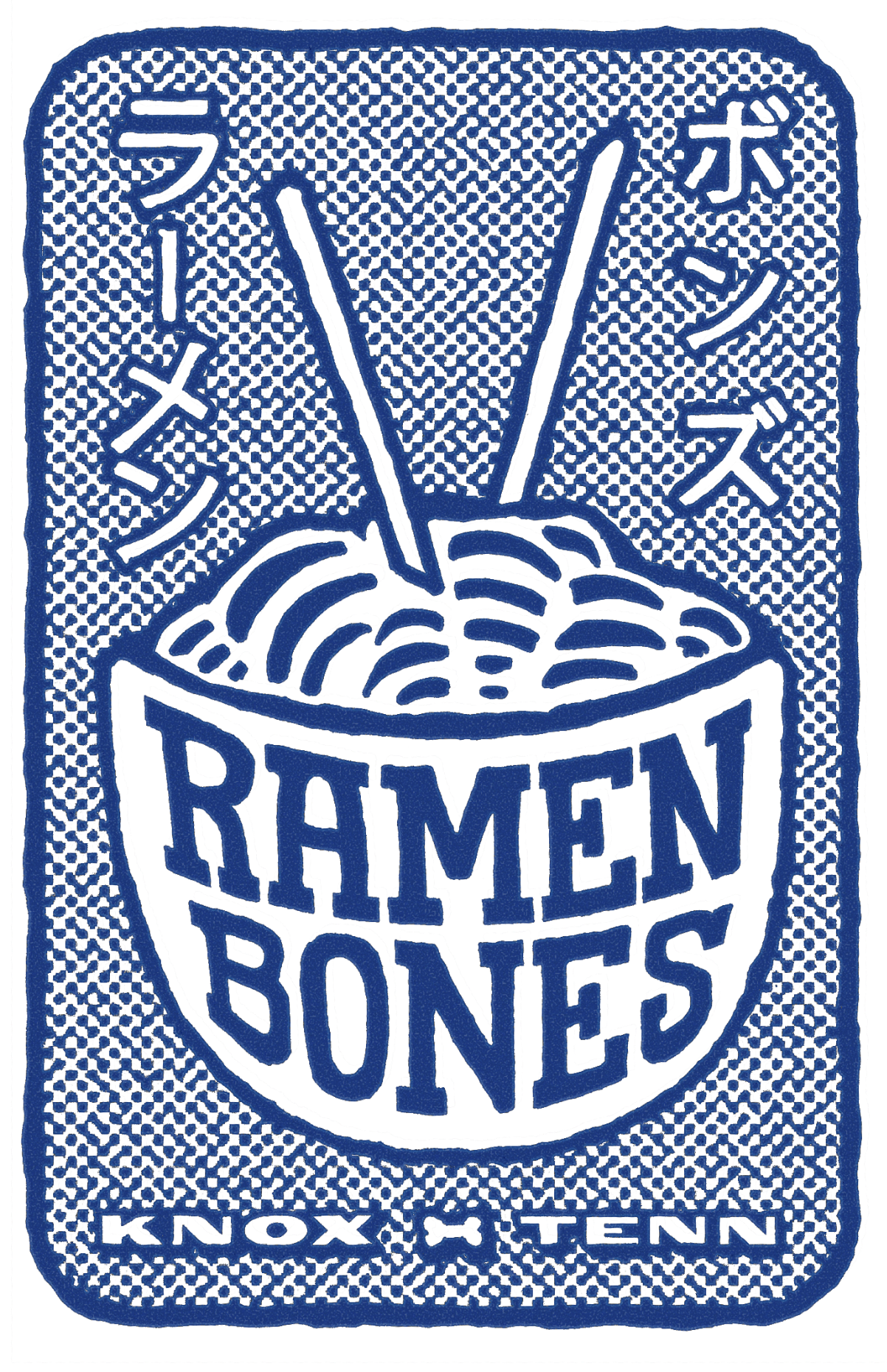 Ramen Bones Logo - Miki Nolin.png