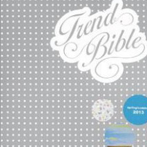 Trend Bible Kids' Lifestyle Trends for the Home: Spring/Summer 2013 - May 2012This volume off the industry's most respected trend forecasting trade publication features one of my first surface patterns, created with crayons.