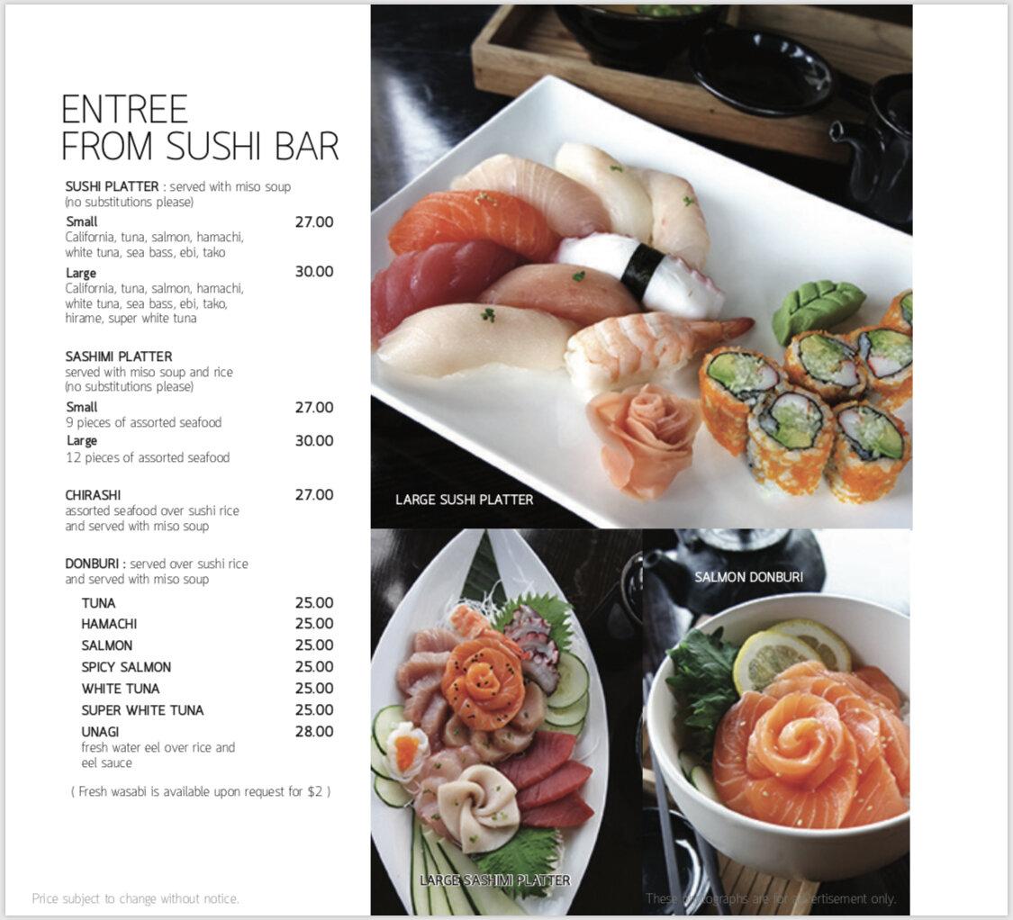 Seadog  entree menu 1