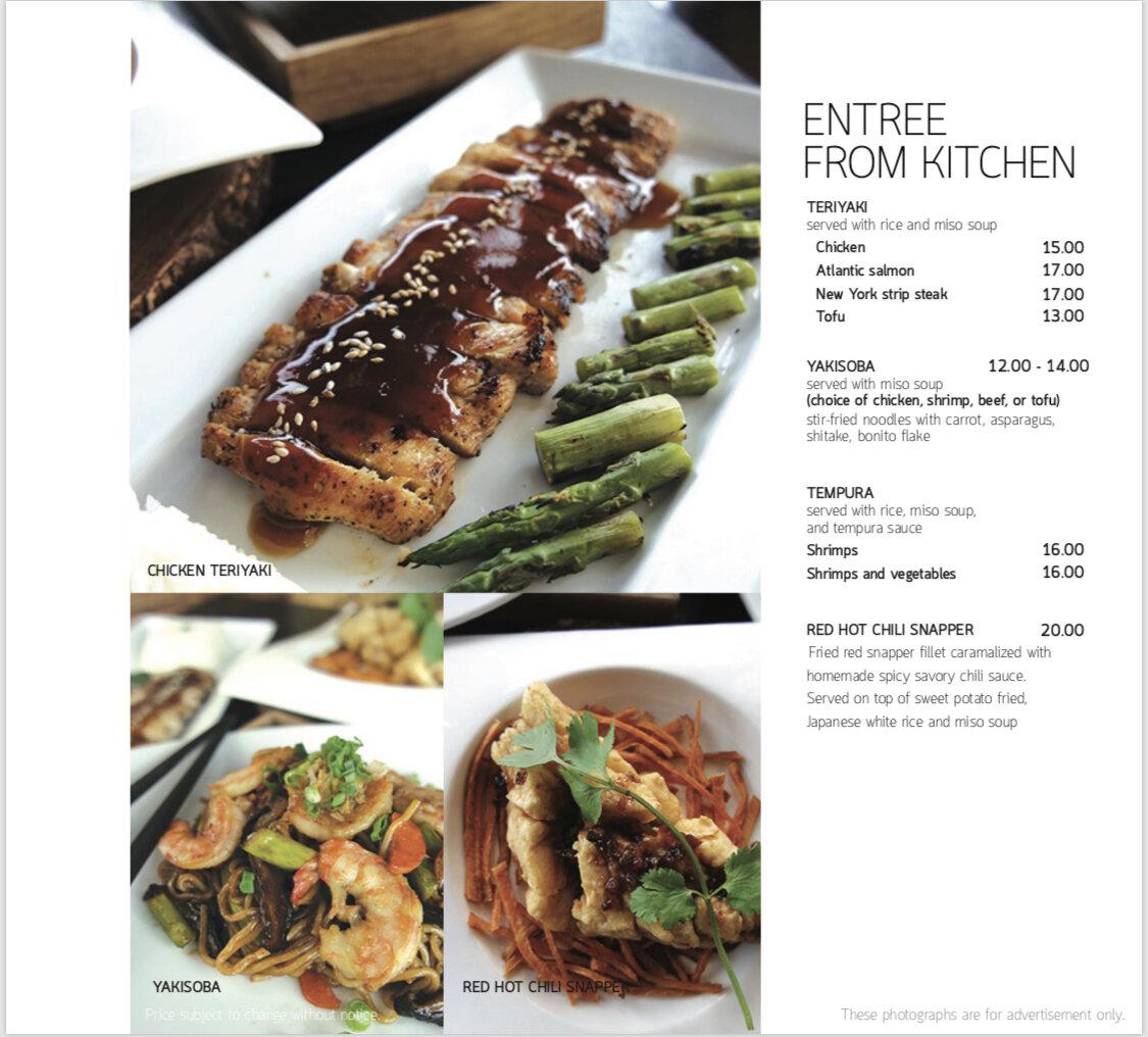 Seadog  entree menu 2