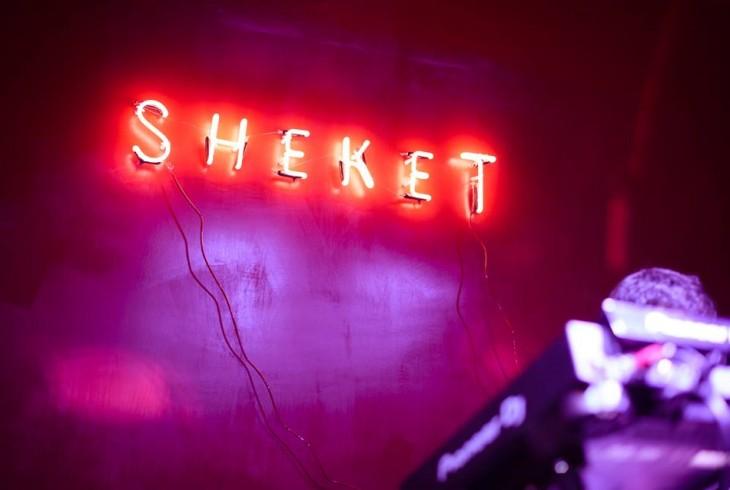 sheket-1-1-730x490.jpg