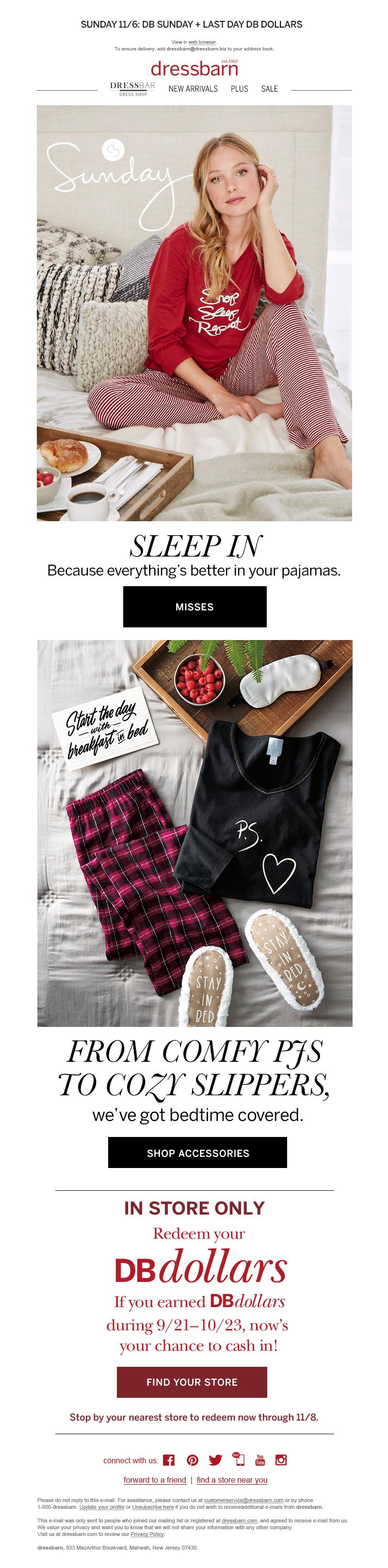 em20161106_Pajamas_M.jpg