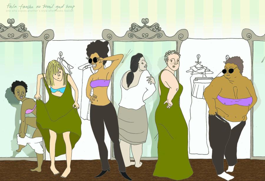 nadine-walker-illustration-jamaicanproverbs-fala.jpg