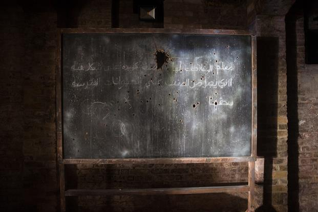 Save the Children - Classroom Detail