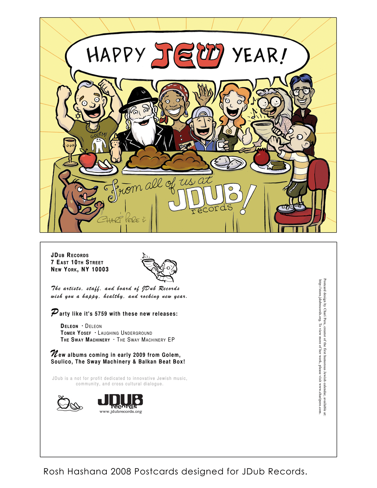 JDUB Records New Year's Card