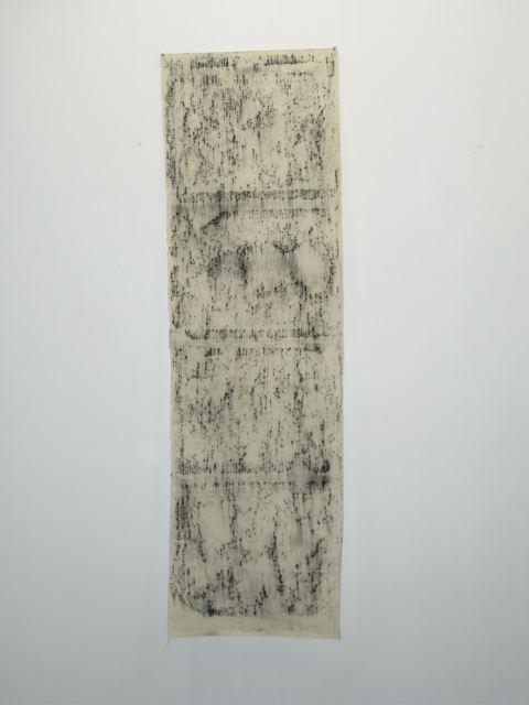 Shroud of Berlin Pergamon Museum 4 2007