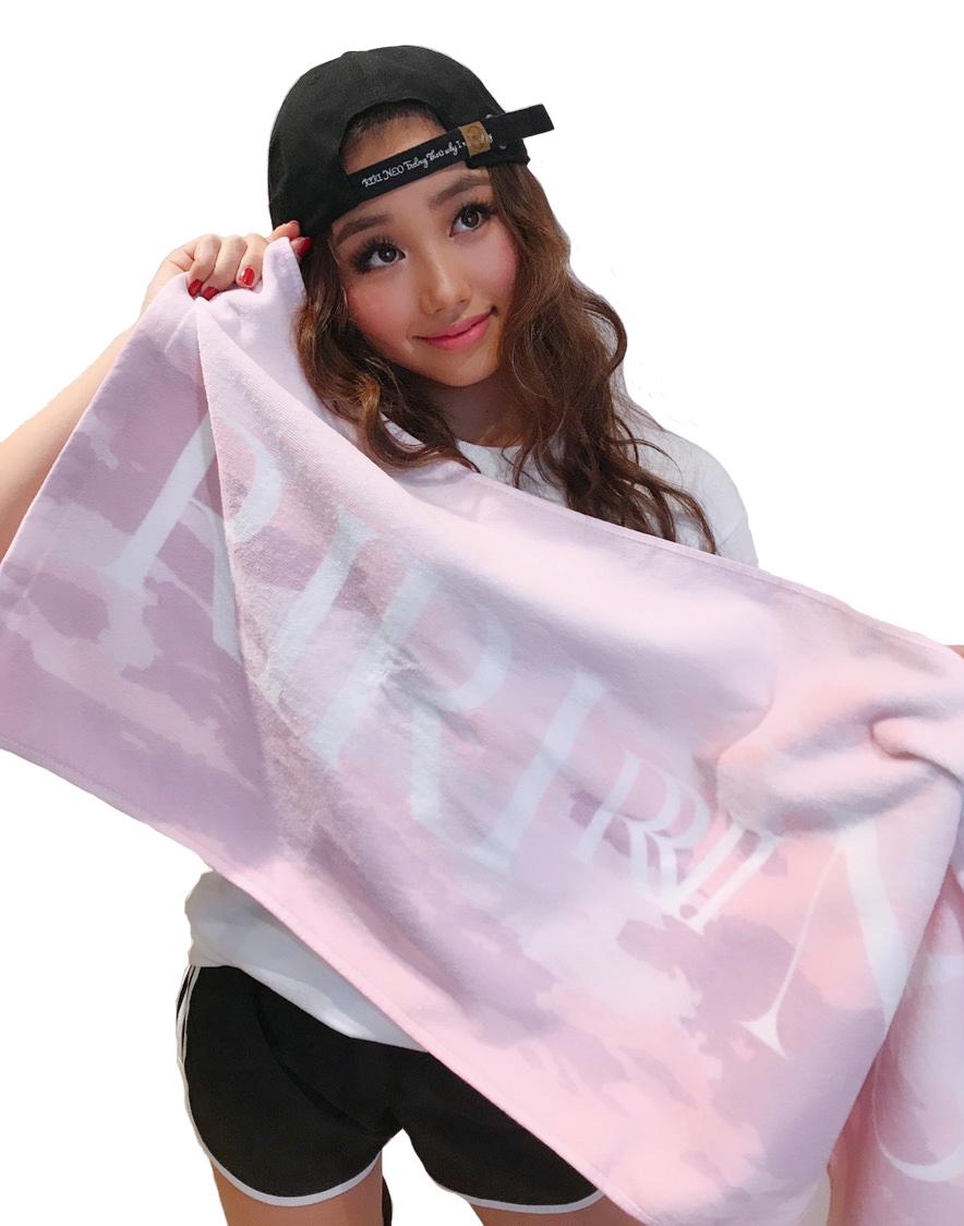 RIRI-towel.jpg