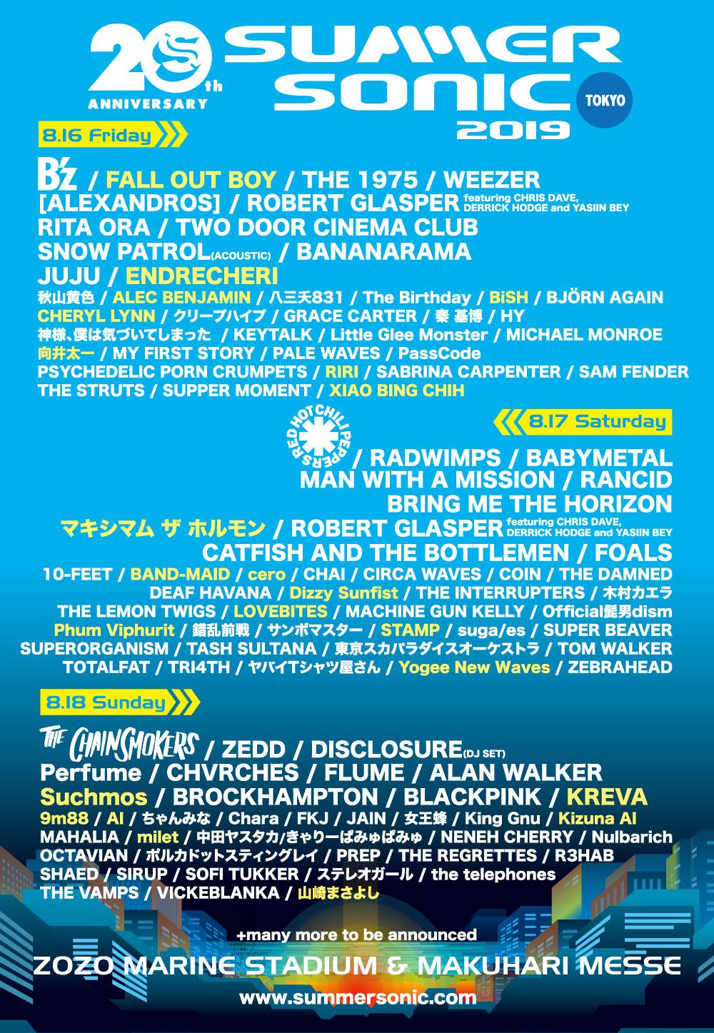 lineup_tokyo.jpg