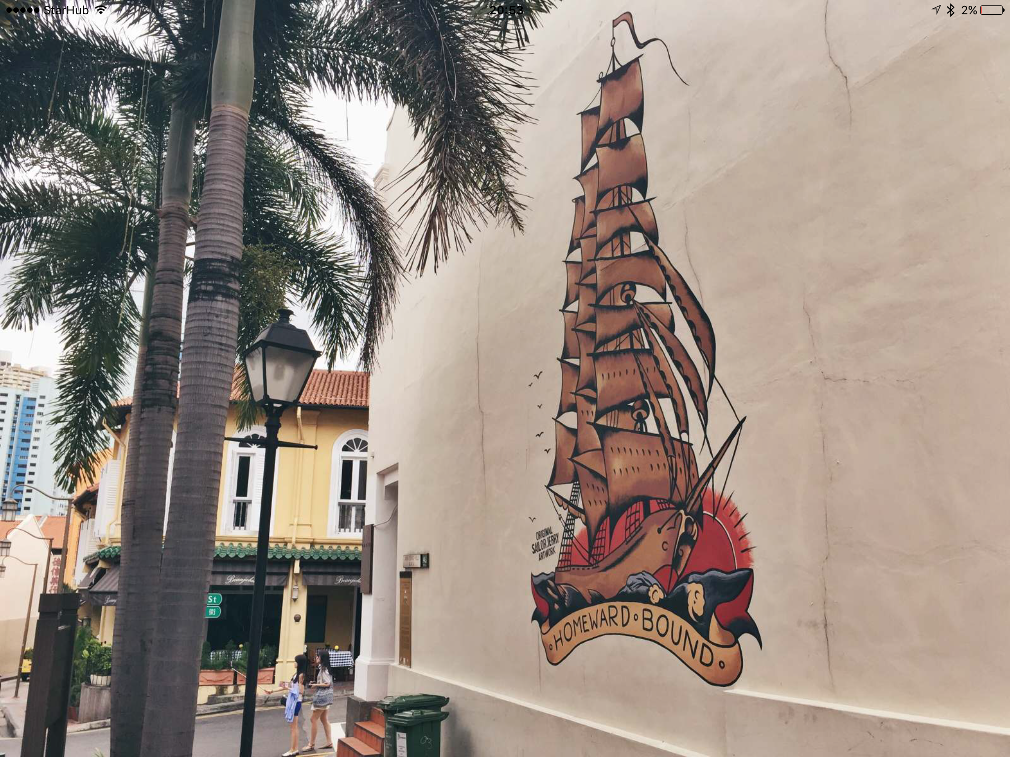 Sailor Jerry  Mural Commission @ Club Street, Singapore