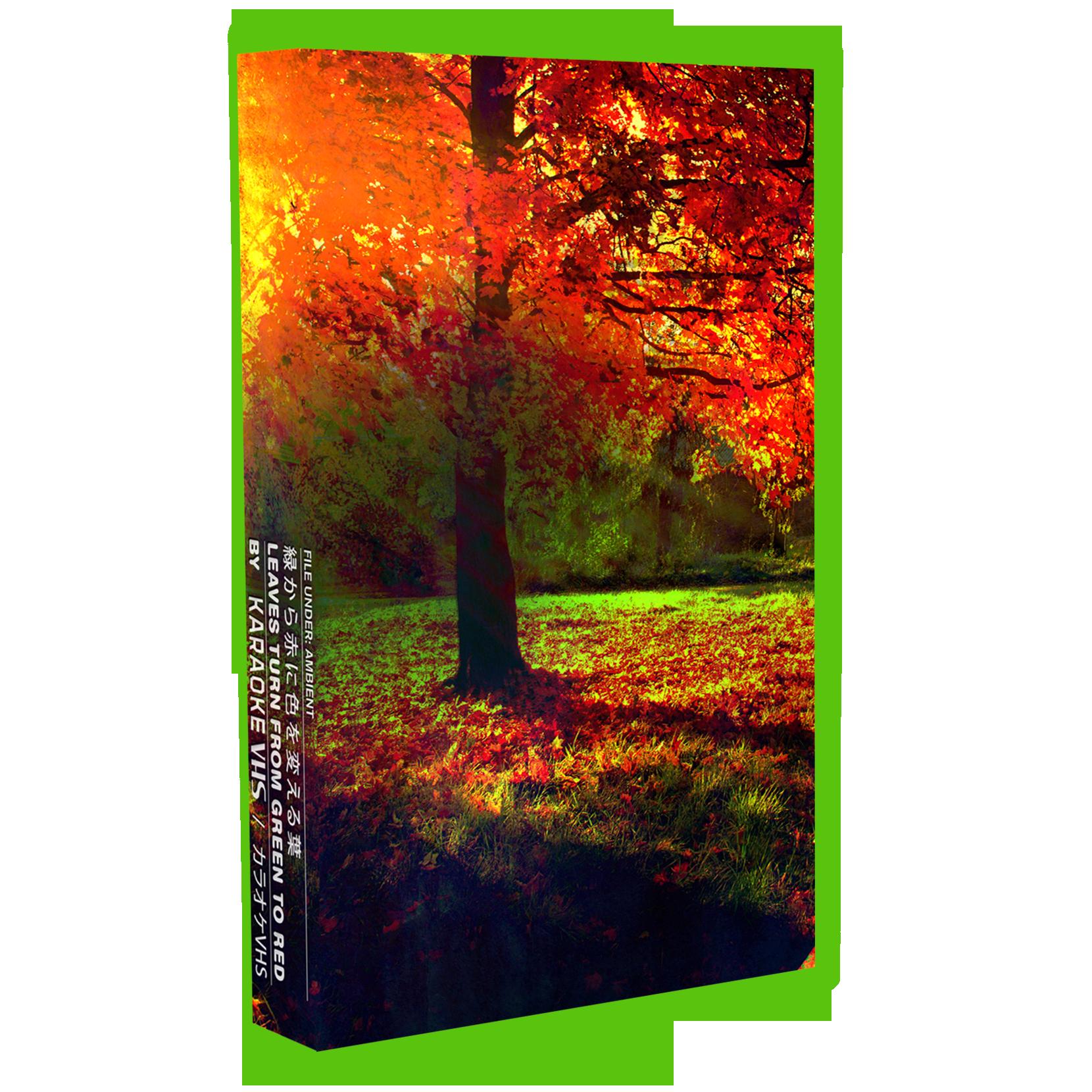 leavesturn-gal.png