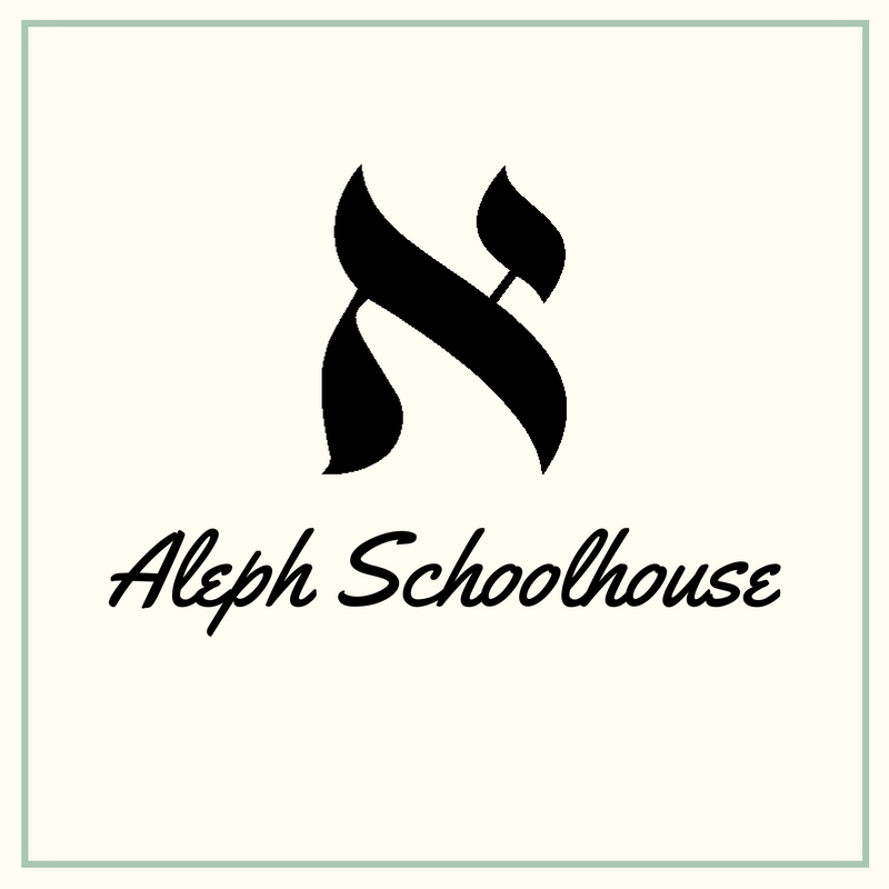Aleph Schoolhouse.png