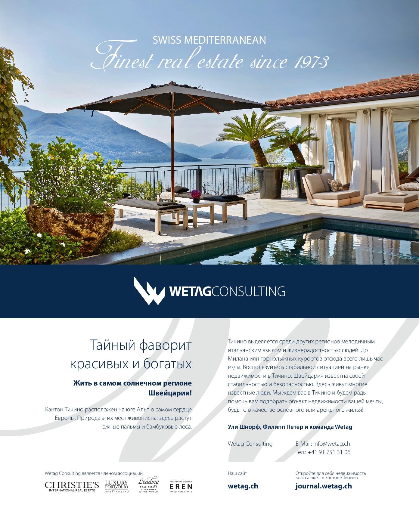 Wetag Consulting Advertising at Ozero Komo Magazine