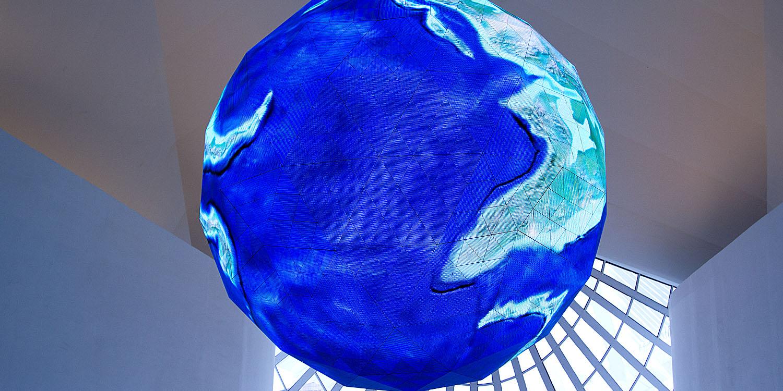 museo-do-amanha-globe.jpg