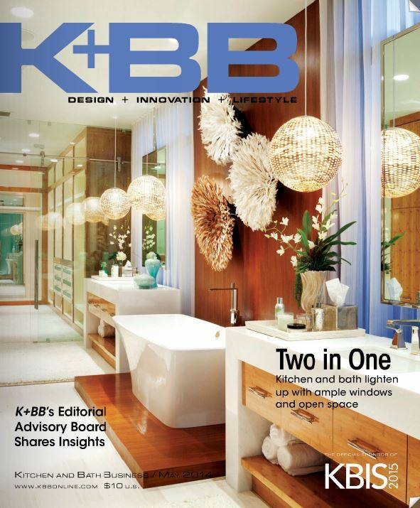An ultra-luxe contemporary project in Boca Raton by SWP Cabinetry featured on the cover of Kitchen and Bath Business Magazine.    Described as minimalist and monochromatic elegance with a hint of Balinese style.
