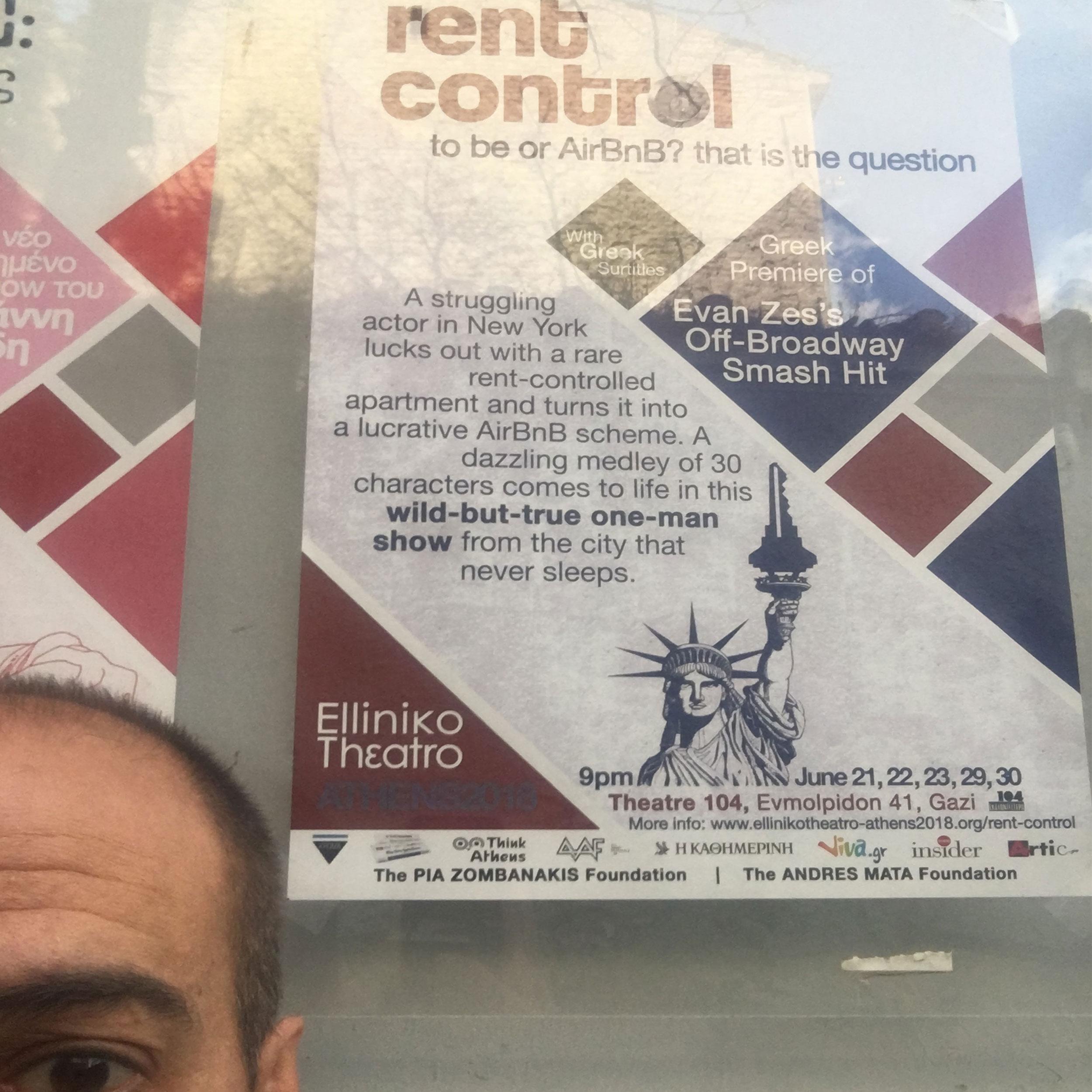 rent_control_elliniko_social_yassou_2500_sfw_meta.jpg