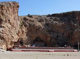 Tashi Dor cave temple.jpg
