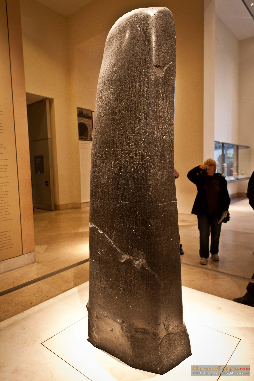 louvre sculptures 608.jpg