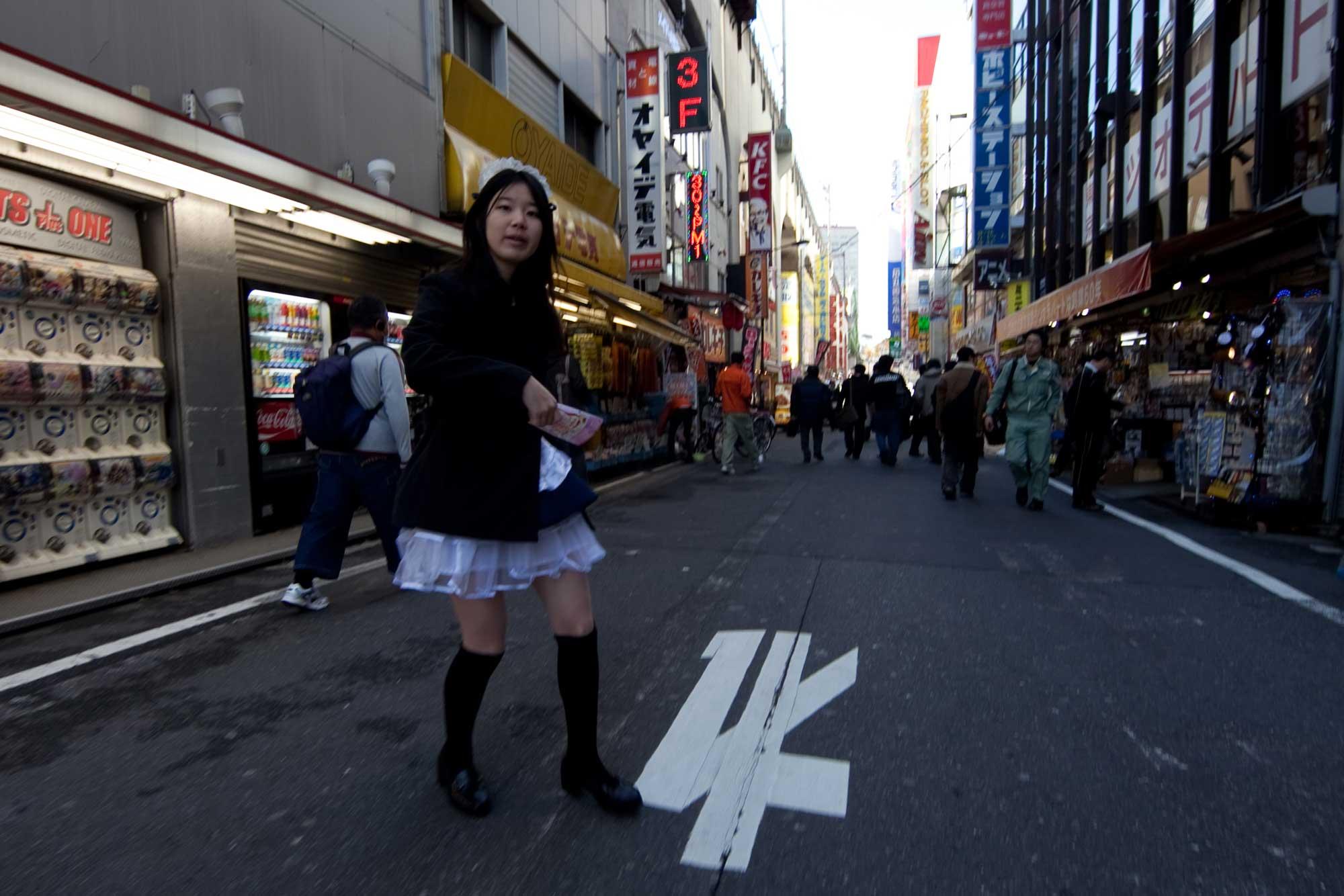 2010_Japan_Image_010.jpg